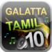 Tamil 10